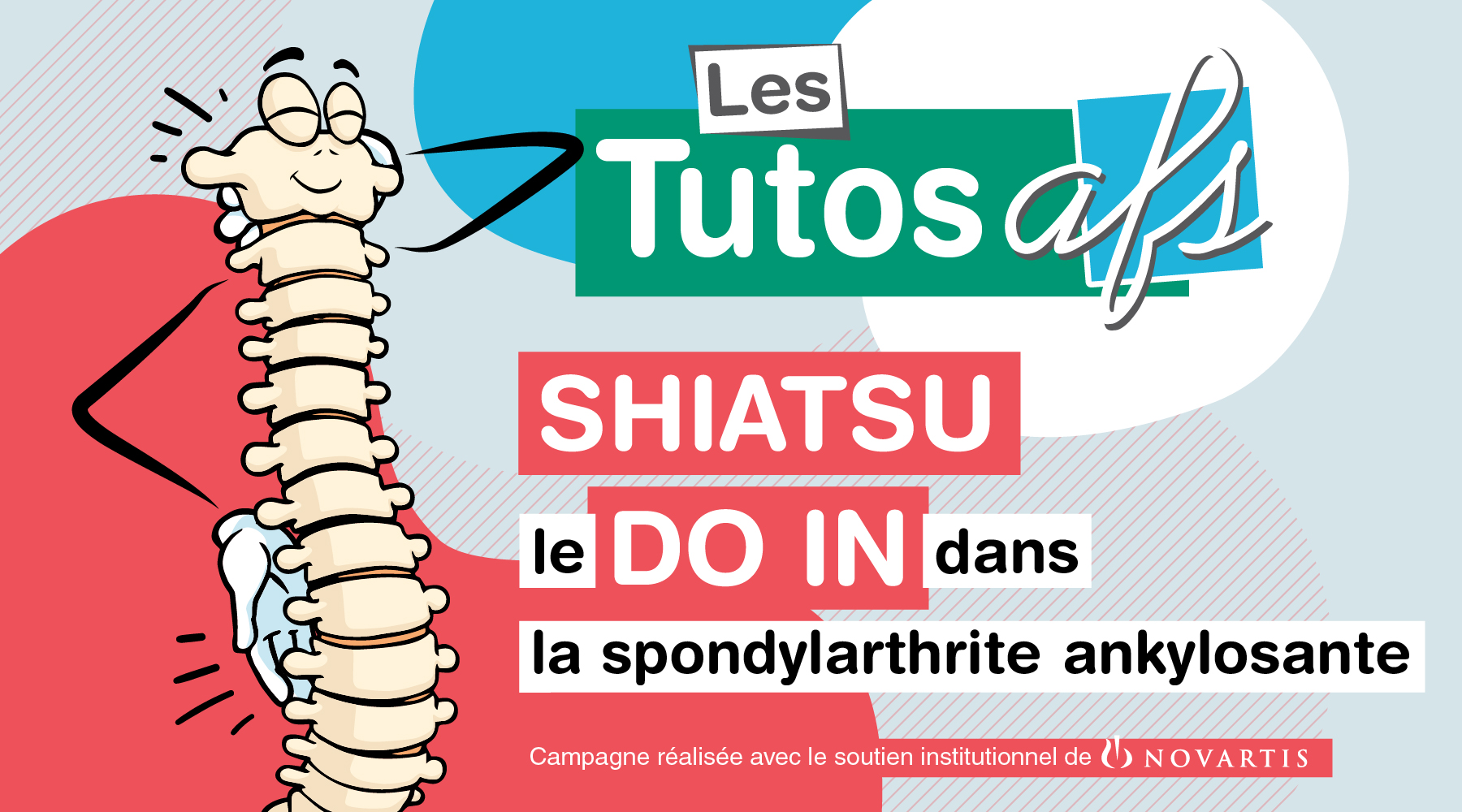Tutos Spondylos AFS 3